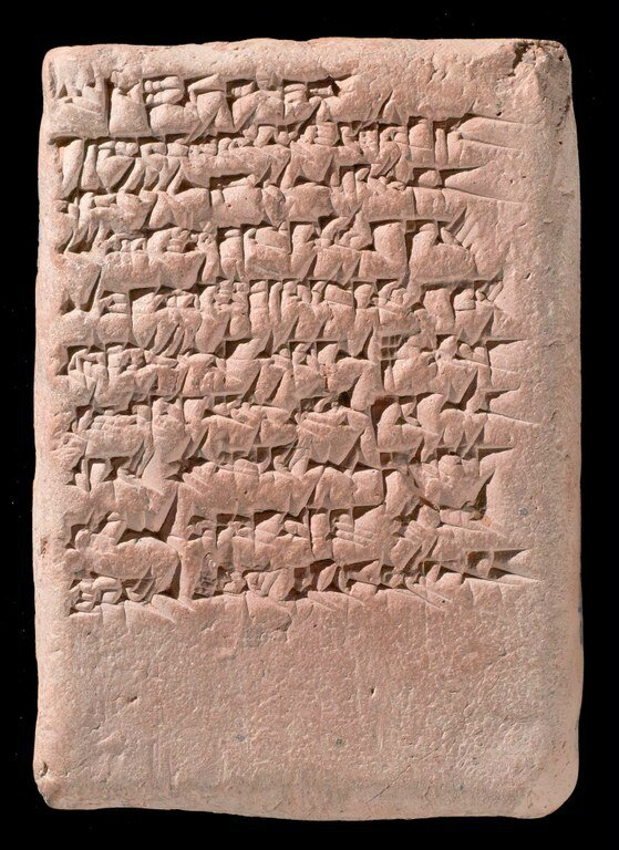 Late Babylonian Cuneiform Tablet with Horoscope of Aristokrates