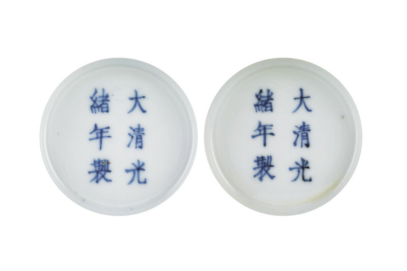A fine pair of yellow-enamelled incised 'Dragon' bowls, Guangxu six-character marks and of the period (1875-1908)