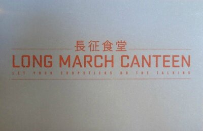 Long March Canteen (5)