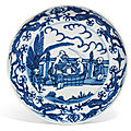 A rare blue and white 'boys' dish, wanli six-character mark in underglaze blue within a double circle and of the period