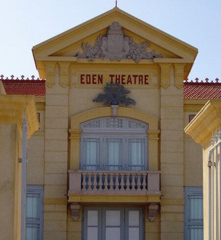 Eden Theatre 2