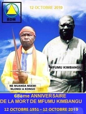 68ème ANNIVERSAIRE DE LA MORT DE MFUMU KIMBANGU 12 OCTOBRE 2016 - Copie - Copie - Copie