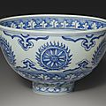 A blue and white bowl, 17th century
