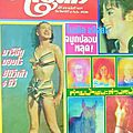 1996-09-plair-thailande