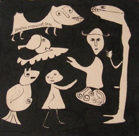 KCHAOUDOFF sans titre 1970 19,5 x 20