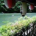 桂川 (La rivière Katsura)
