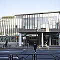 La nouvelle gare de harajuku