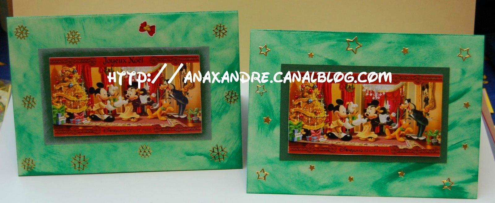 Cartes Noël 2008 (30)