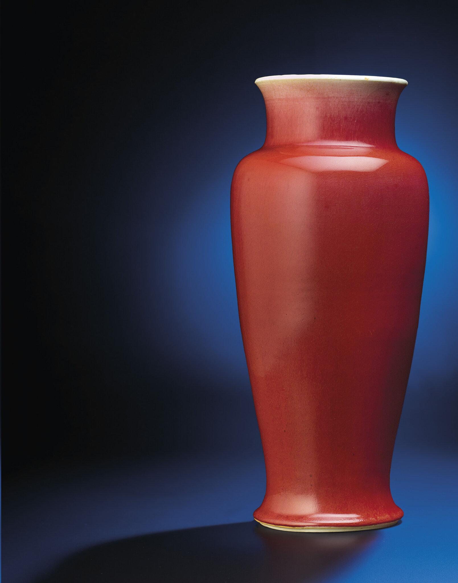 ALangyaoslender baluster vase, Kangxi period (1662-1722)