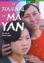 ma_yan