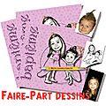 Faire-part baptême - petite filles princesses - e-faire-part
