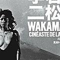 Koji wakamatsu ~ 若松 孝二