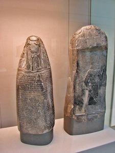 British_Museum_59