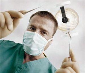 chirurgien_dentiste
