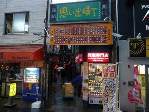 Canalblog_Tokyo03_02_Avril_2010_Vendredi_008