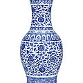 A massive, rare and impressive blue and white 'floral' vase, seal mark and period of yongzheng (1723-1735)
