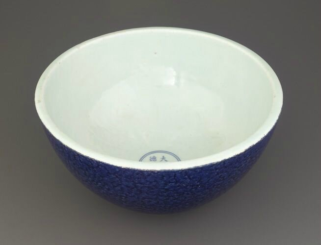 Bowl with thick walls, 1426-1435, Ming dynasty, Xuande reign. Porcelain with cobalt decoration under colorless glaze and
