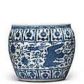 A large and very rare blue and white 'phoenix' fish bow, Jiajing six-character mark and of the period (1522-1566)