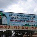 Détails & Couleurs d'Addis Abeba