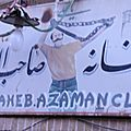 Enseigne du Zurkhaneh Saheb A Zaman
