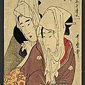Kitagawa utamaro (5) les amants