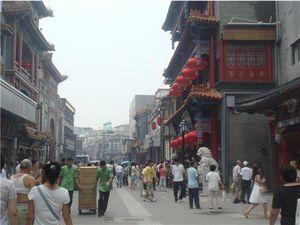 rue_de_Pekin