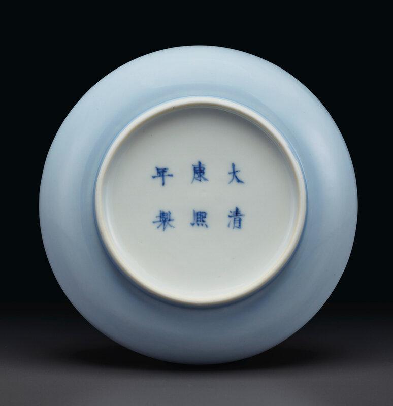 2020_NYR_19039_0857_003(a_clair-de-lune-glazed_brush_washer_tangluoxi_china_qing_dynasty_kangx031104)