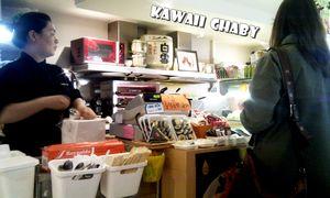 kawaiichaby_acegourmet_restaurant2