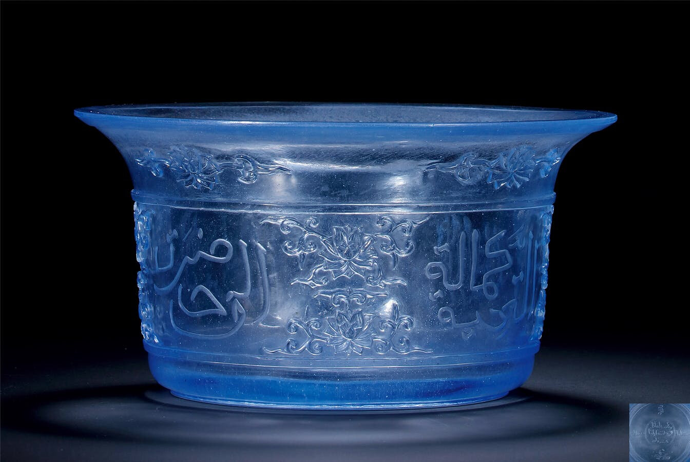 A Blue Glass 'Lotus' Basin, Qing Dynasty