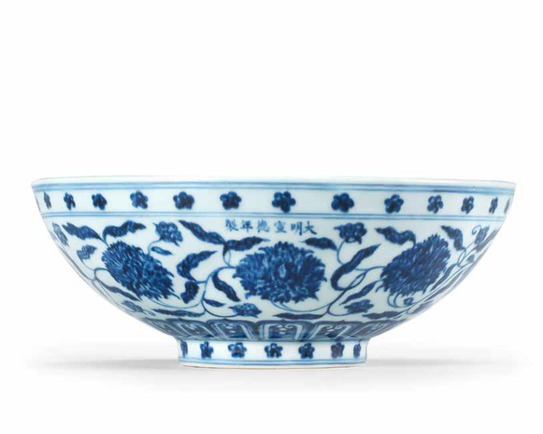 A very rare Imperial blue and white 'peony scroll' bowl, Xuande six-character mark in a line and of the period