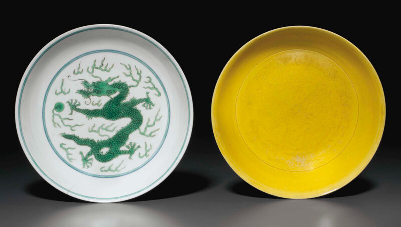 2015_NYR_03720_3163_000(a_green-glazed_dragon_dish_and_a_yellow-glazed_incised_dragon_dish_dao)