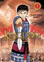 kingdom-1-meian