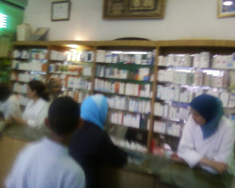 Pharmacie Meknes
