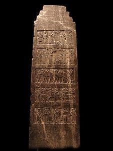 British_Museum_13