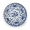 A very rare blue and white 'lotus' bowl, lianzi wan, yongle period (1403-1425)