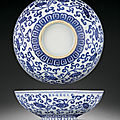 A fine and rare ming blue and white fruit bowl, xuande six-character sealmark and of the period (1426-1435)
