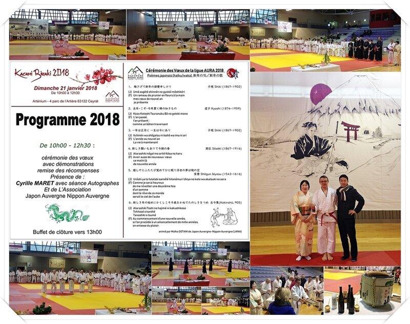 s-AURA-JUDO Ceremonie des Voeux 2018