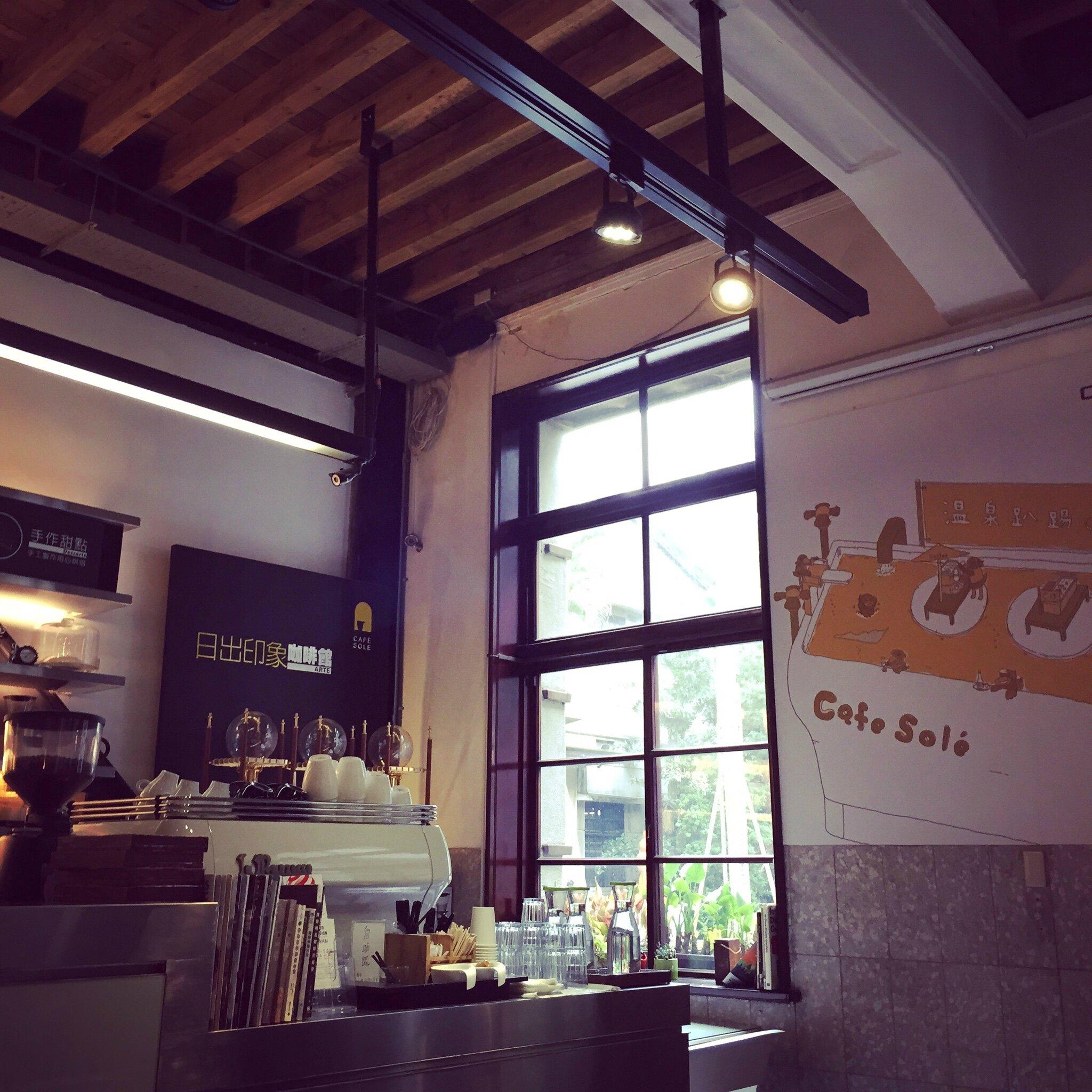 Café Sole - Songshan Parc