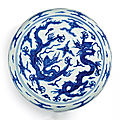 A rare blue and white 'dragon' box and cover, mark and period of jiajing (1522-1566)