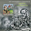 Mikhaïl iourievitch lermontov / михаил юрьевич лермонтов (1814 – 1841) : la mort du poète / смерть поэта.