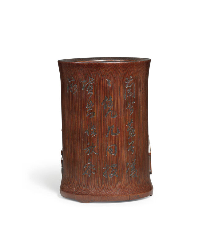 2020_HGK_18242_2897_000(a_finely_carved_and_inscribed_bamboo_two_ladies_brush_pot_early_qing_d)