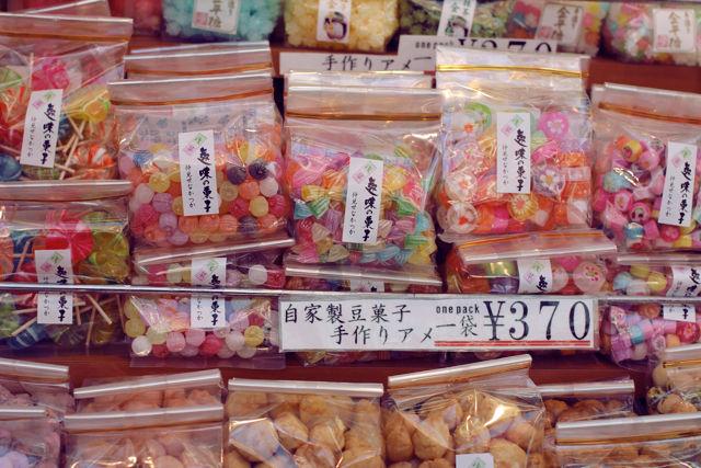 Tokyo_Pepito___110