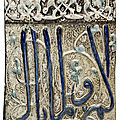 An ilkhanid lustre, cobalt-blue and turquoise moulded pottery tile, iran, late 13th-early 14th century