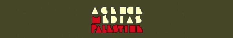 Agence Médias Palestine 1