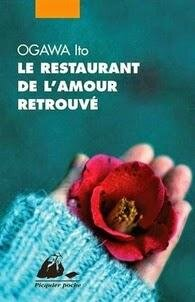 restaurant-lamour-retrouve-ito-ogawa-L-jXE98z_jpeg_pagespeed_ce_PcGJBB1sRYR1COyt8C1E