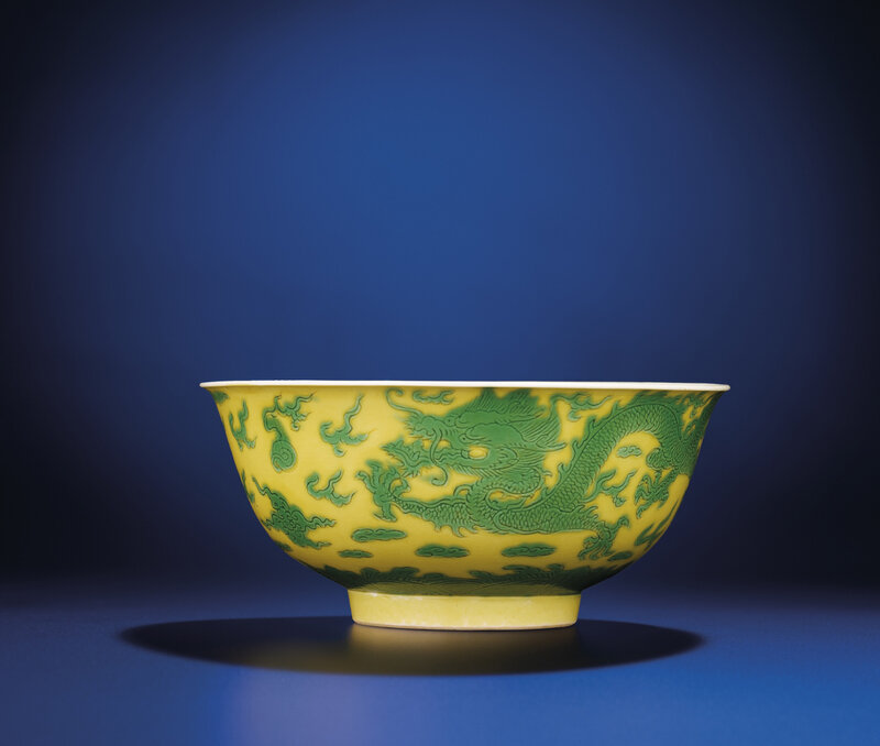A yellow-ground green-enamelled 'dragon' bowl, Kangxi six-character mark within double-circles and of the period (1662-1722)