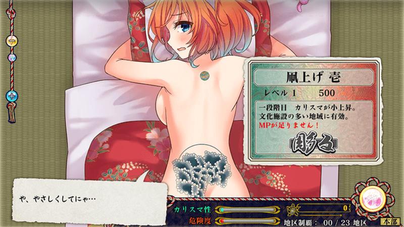 tokyo tattoo girls 1