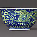 A blue and white and yellow-enamelled 'dragon' bowl, seal mark and period of qianlong (1736-1795)