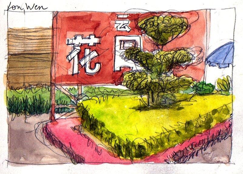 plate-bande-à-Lon-Wen