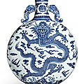 An extremely rare and large blue and white 'dragon' moonflask, qing dynasty, 18th century